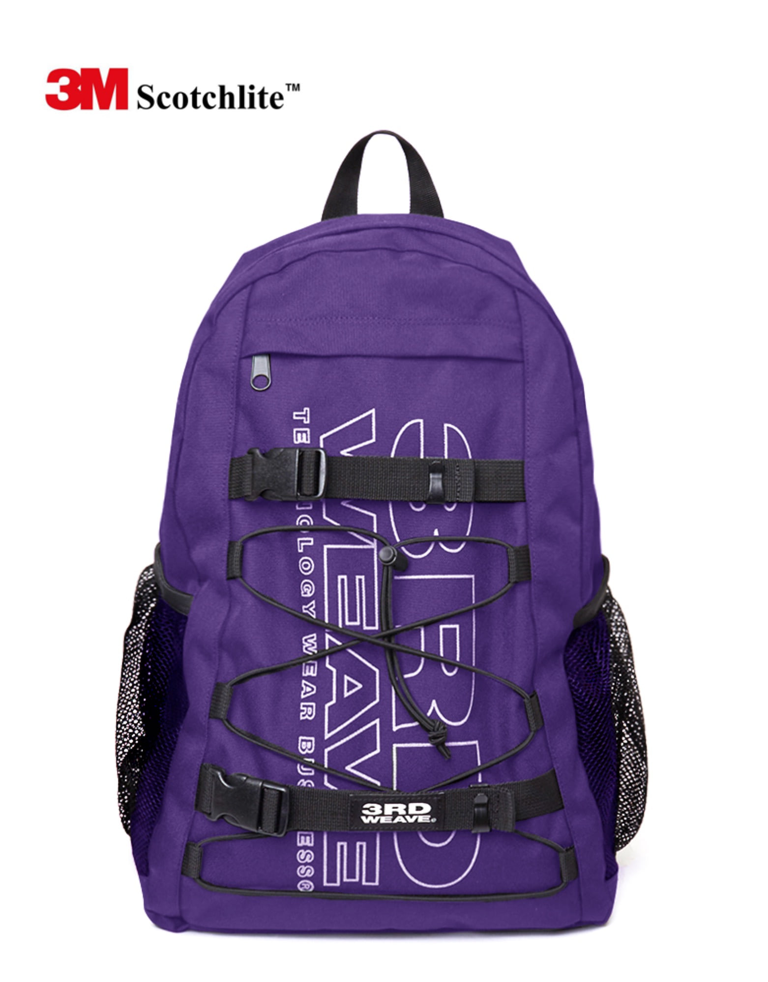 [36%] 3M SCOTCHLITE™ BACKPACK / PURPLE